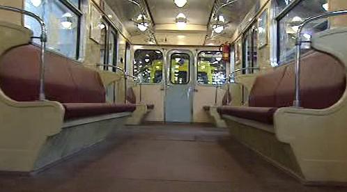 Metro Ečs