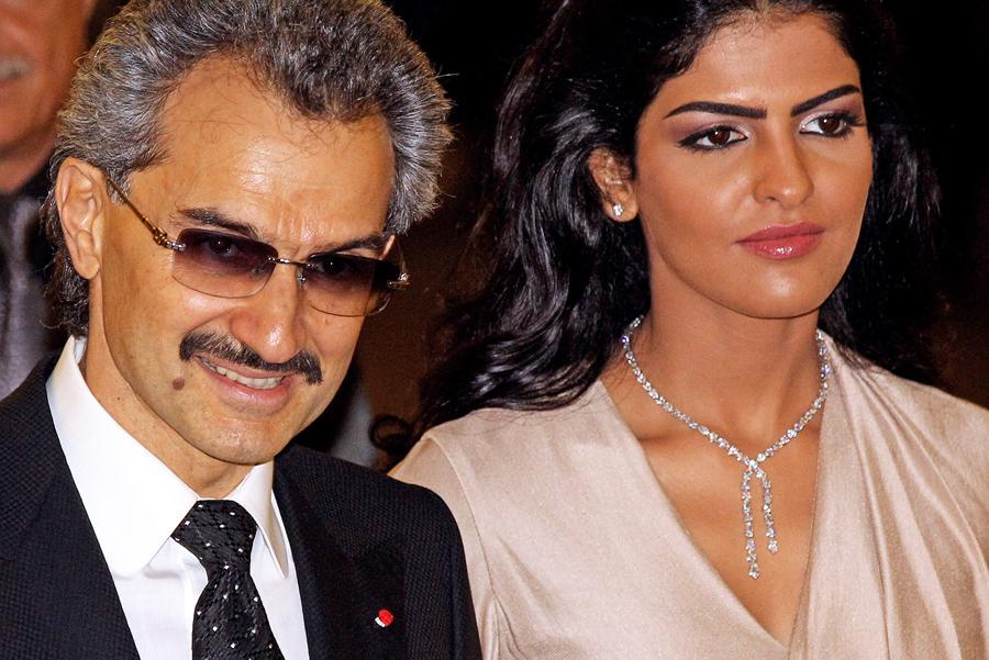 Valíd bin Talál s manželkou