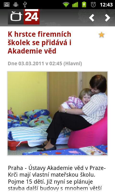 ČT24 pro platformu Android