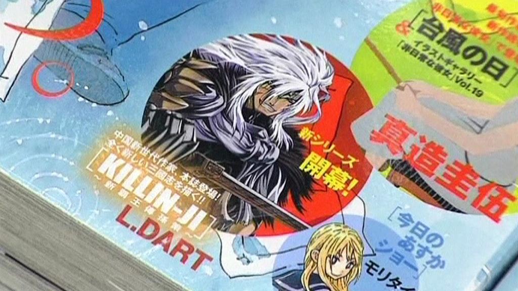 Manga komiks