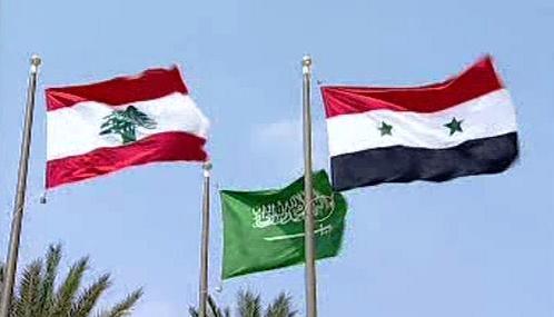Vlajky Libanonu, Saúdské Arábie a Sýrie