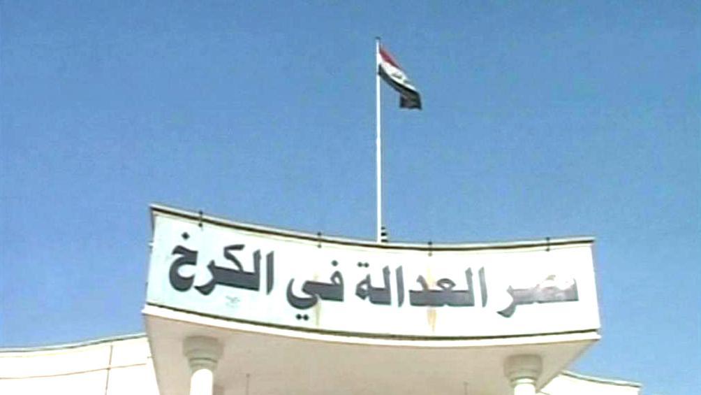 Irácký soud