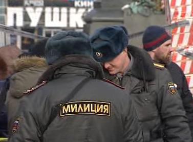 Ruské milice