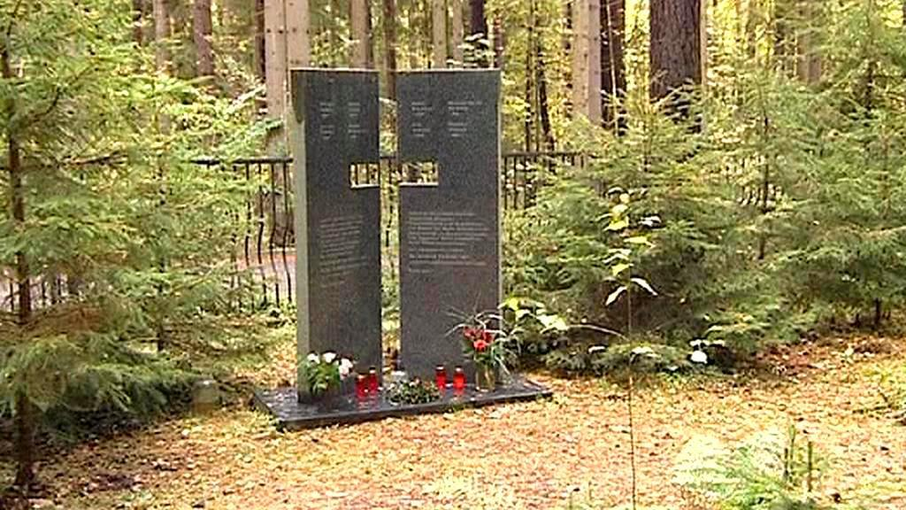 Památník zavražděným Němcům