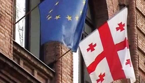 Vlajky EU a Gruzie