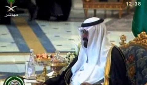 Abdalláh ibn Abdal Azíz Saúd