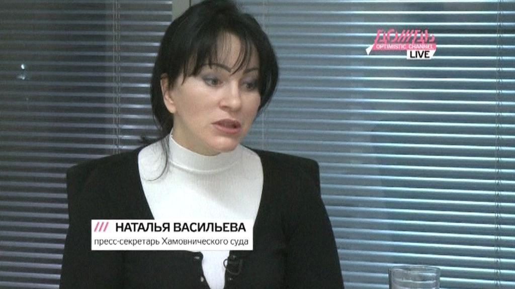 Natalita Vasiljevová