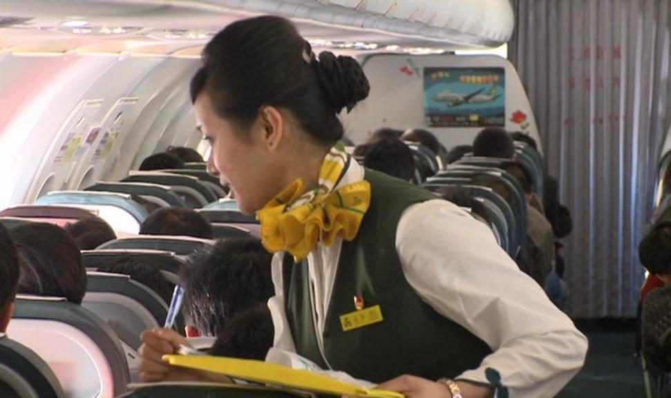 Čínská letuška