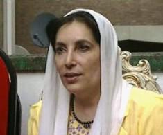 Bénazír Bhuttová