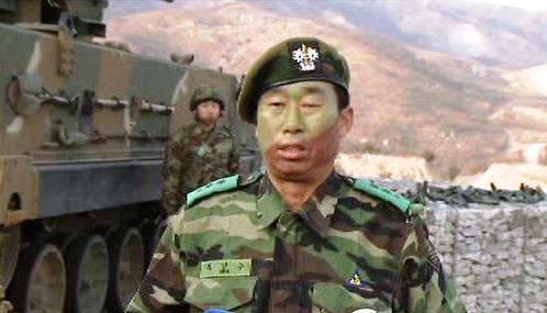 Jihokorejské vojenské cvičení