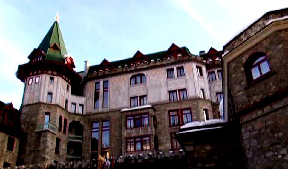 Badrutt\'s Palace