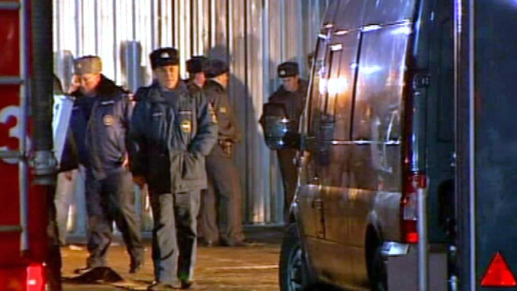 Vyšetřování na letišti Domodědovo