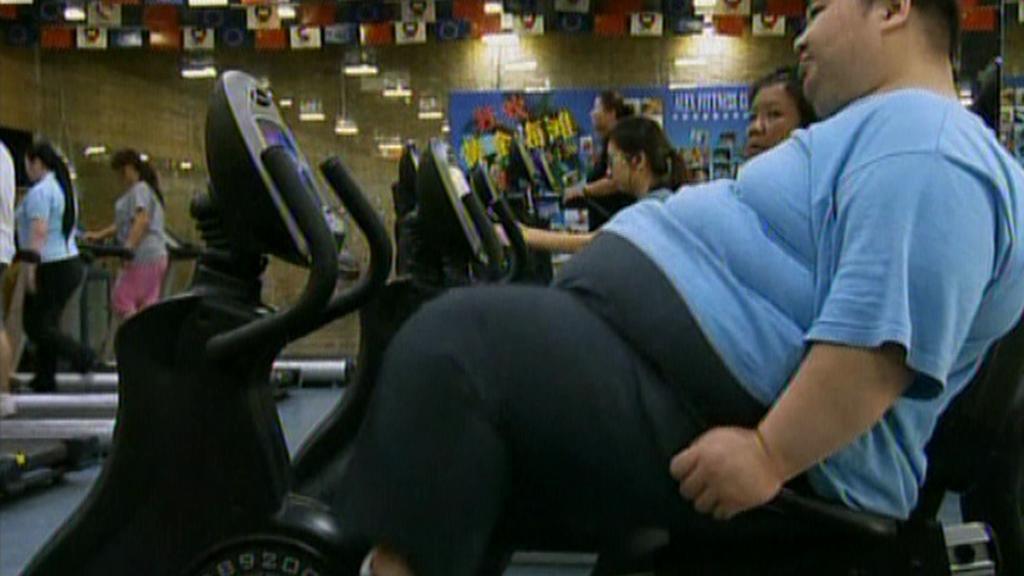 Obézní Japonec