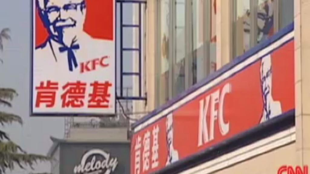 Čínské KFC