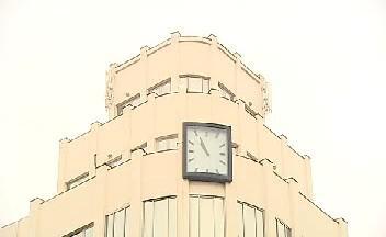 Věž budovy ARA (Perla)