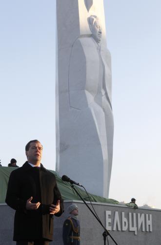 Odhalení pomníku Borise Jelcina