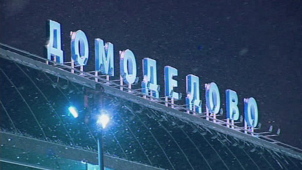 Letiště Domodědovo