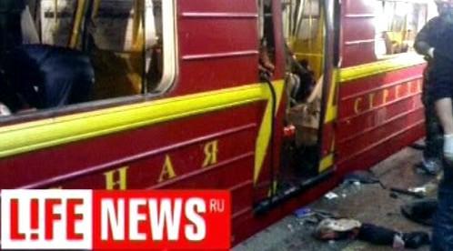 Útoky v moskevském metru