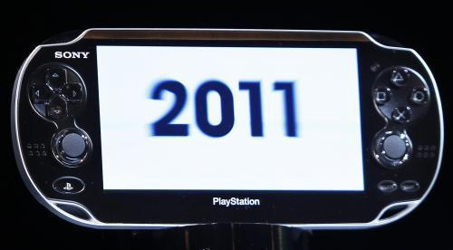 """PlayStation Portable \""""NGP\"""""""