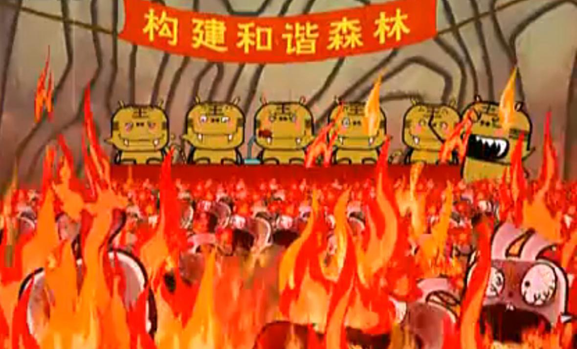 Kontroverzní čínský animovaný film