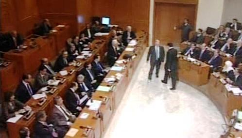 Libanonský parlament