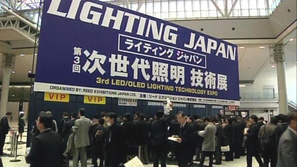 Japonský veletrh světelných technologií