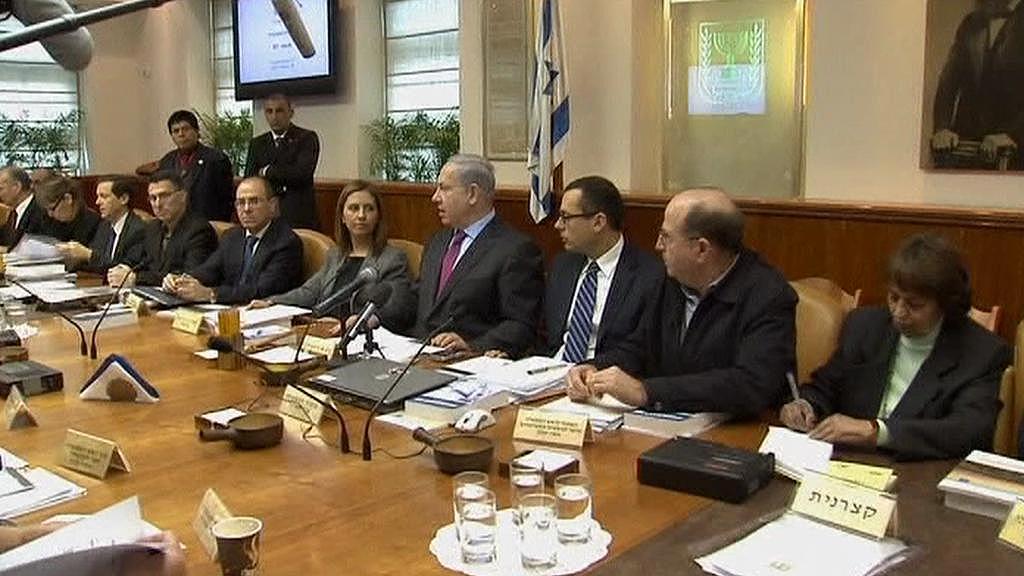 Izraelská vláda