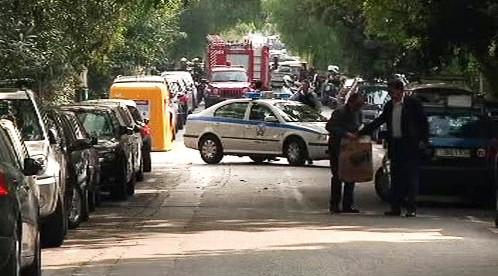 Vyšetřování útoků v Aténách