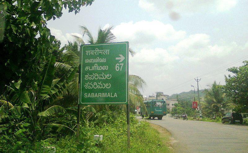 Směrovky ke svatyni Sabarimala
