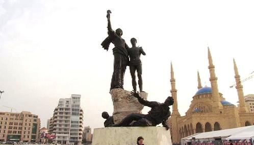 Socha svobody v Bejrútu