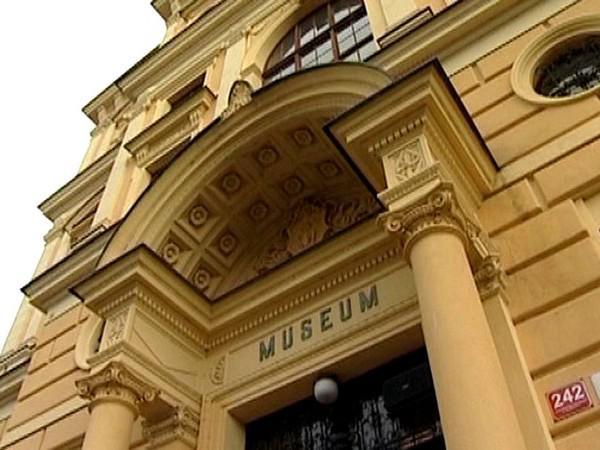 Jihočeské muzeum