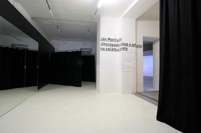 TRANZITDISPAY / galerie