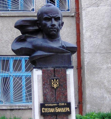 Pomník Stepana Bandery