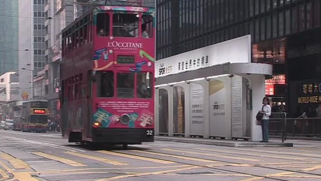 Hongkongská tramvaj