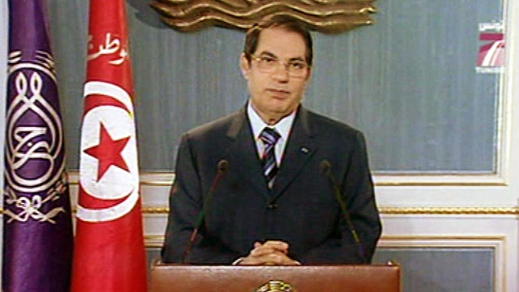 Zín Abidín bin Alí