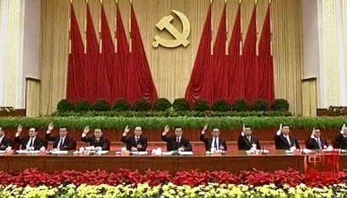 Zasedání ÚV čínské komunistické strany