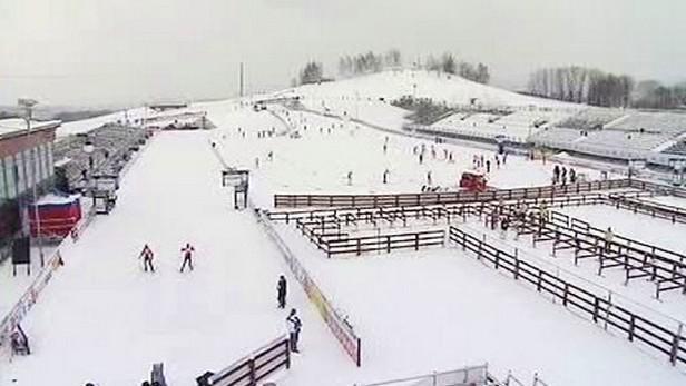 Areál lyžařského šampionátu ve Vesci