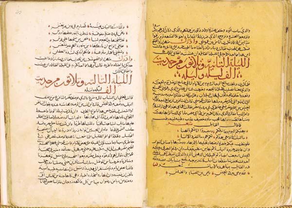 Arabský rukopis sbírky Tisíc a jedna noc