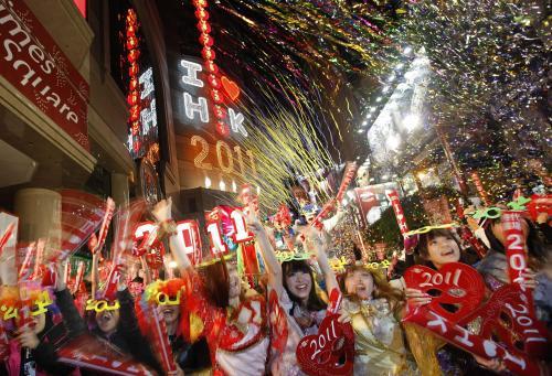 Vítání roku 2011 v Hongkongu
