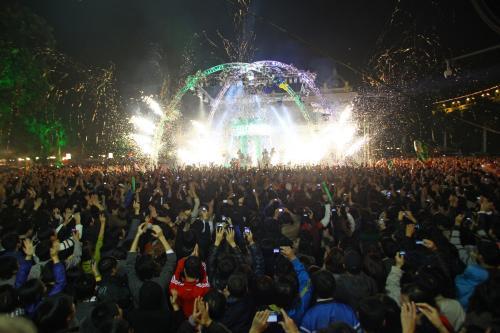 Nový rok ve Vietnamu