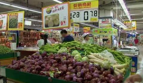 Čínský supermarket