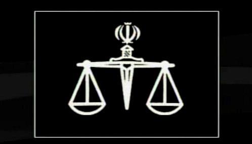 Íránská justice