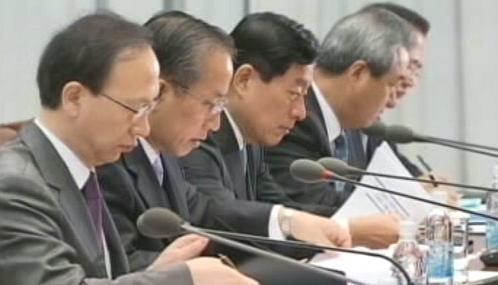 Zasedání jihokorejské vlády