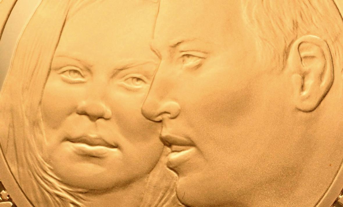 Pamětní mince k dubnové svatbě Williama a Kate