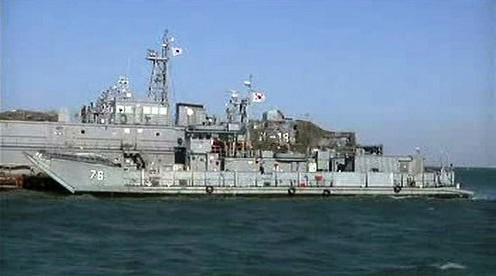 Jihokorejská válečná loď