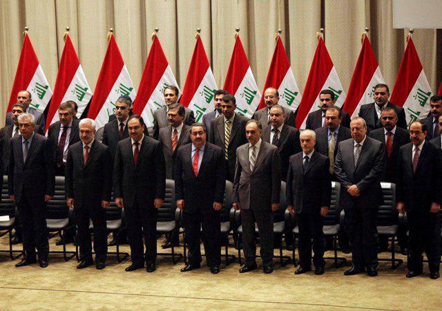 Irácká vláda