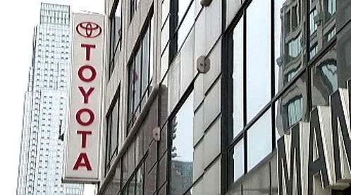 Logo společnosti Toyota