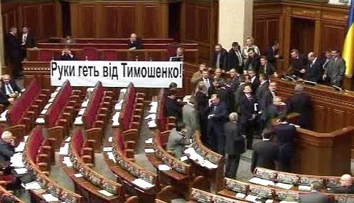Protest poslanců za Juliji Tymošenkovou