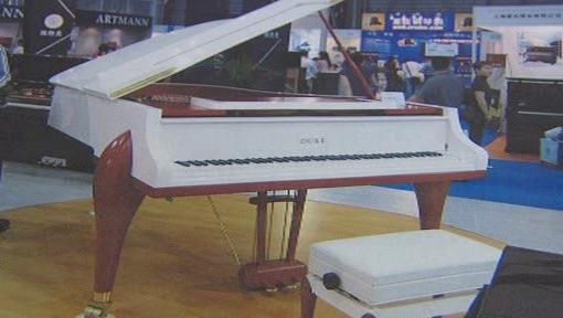 Padělek klavíru Petrof