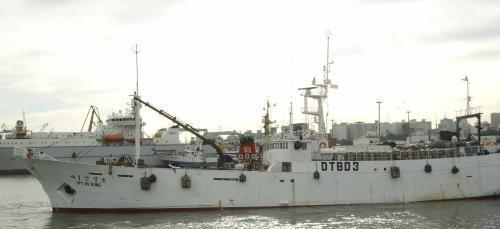 Jihokorejská rybářská loď
